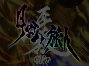 garo_title
